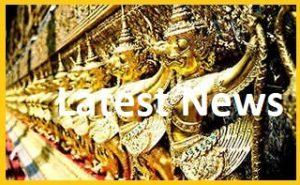 phi thai news